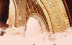 دراسة جيو - تاريخية : الأدب الأندلسي تكامل ام تنافس مع المشرق