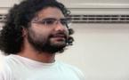 محاكمة ناشطين مصريين بتهمة الهجوم على مقر حملة أحمد شفيق الرئاسية