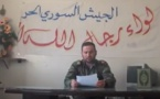 القضاء الفرنسي يرد دعوى بحق ضابط منشق عن جيش النظام
