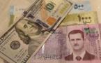 للمرة الأولى بتاريخها،الليرة السورية تتهاوى لـ 4000 مقابل الدولار