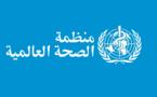 """منظمة الصحة العالمية لا تدعم حاليا اصدار""""جوازات سفر كوفيد"""""""
