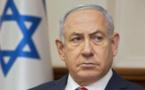 """نتنياهو يتهم النيابة الإسرائيلية بتنفيذ """"محاولة انقلاب"""" ضده"""