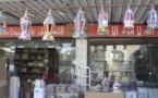 """زينة رمضان بالأردن.. أضواء وألوان تنير """"ظلمة الوباء"""""""