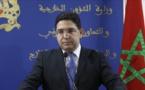 """المغرب: نأمل تبادل زيارات رفيعة المستوى مع إسرائيل """"قريبا جدا"""""""