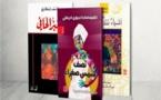 «الأدب الإفريقي».. 9 روايات عالمية تعكس ثقافة شعوب القارة السمراء