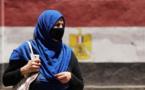 """دار الافتاء المصرية تفند فرق المساواة بين الجنسين عن """"التساوي"""""""