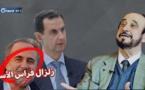 """""""ليذهب قتلة الأطفال إلى الجحيم"""".. فراس الأسد يتبرأ من والده وبشار"""
