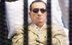 تاجيل محاكمة حسني مبارك الى 25 اب/اغسطس