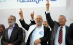 """النيابة تفتح ملفات فساد لثلاثة أحزاب بينها """"النهضة وقلب تونس"""""""