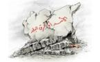 سوريا .. رفع أسعار الشاي وتخفيض مخصصات التدفئة