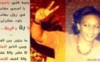 تأجيل محاكمة سودانية متهمة بعدم ارتداء غطاء الرأس