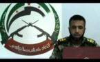 """لا توافق على توقيت اطلاق""""المجلس العسكري الانتقالي""""في سوريا"""