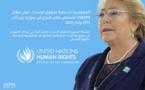 أرقام  مفوضية حقوق الإنسان عن قتلى سوريا في حدها الادنى