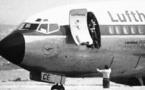 ما قصة اختطاف 4 فلسطينيين لطائرة ألمانية قبل 44 عاماً؟