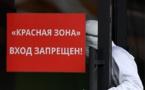 قفزة روسية والإصابات اليومية بكورونا فوق الـ34 ألفا يوميا