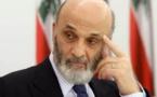 """رئيس""""القوات اللبنانية"""": أنا تحت القانون لكن هناك من يظن انه فوقه"""