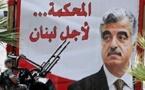 المحكمة الخاصة بلبنان بدأت محاكمة المتهمين في اغتيال الحريري غيابيا