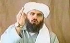 محاكمة سليمان ابو غياث صهر بن لادن تبدأ الاثنين في نيويورك