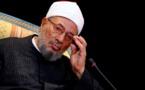 القرضاوي يطالب بمحاكمة المسؤولين عن فض اعتصامي الاخوان برابعة والنهضة