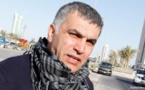 نيابة البحرين تحيل الناشط نبيل رجب للمحاكمة وتبقيه موقوفا
