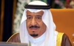 إعفاء امراء ووزراء من مناصبهم في حملة تغييرات سعودية  شاملة