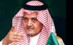 """مشكلة السعودية مع """" بيعة المرشد """" وليس مع الاخوان المسلمين"""