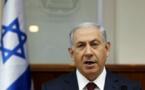 إيران: نتنياهو يريد عرقلة المحادثات النووية بخطابه أمام الكونجرس