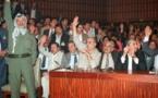 منظمة التحرير تجتمع اليوم وغدا لبحث مصير السلطة الفلسطينية
