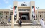 """السجن لأربعة ضباط قطريين بالإمارات بتهمة الإساءة """"لهيبة الدولة"""""""