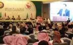 مؤتمر الرياض يمهد لعودة  العمل السياسي باليمن