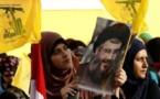 """السعودية تدرج قياديين """"كبيرين"""" في حزب الله على لائحة الإرهاب"""