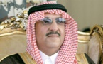 """وزير الداخلية السعودي يؤكد ان """"الوضع تحت السيطرة"""" في البلاد"""