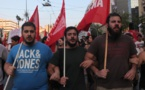 اليونان.. مجموعات يسارية تحتج على حزمة الإصلاحات الجديدة