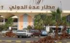 """تهاني بتحرير عدن و الحوثيون يتراجعون  أمام عملية""""السهم الذهبي"""""""