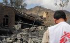 مجلس الأمن يصوت الأسبوع المقبل على قرار لحماية المستشفيات