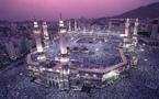 الوفد الايراني يغادر الرياض دون التوقيع على اتفاقية ترتيبات الحج