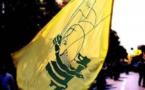 السجن عشرة اعوام لاماراتية متهمة بالتجسس لصالح حزب الله