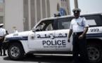 البحرين: مقتل امرأة وإصابة أطفال إثر تفجير جنوبي المنامة