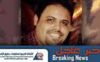 مصر: تجديد حبس مستشار أسرة ريجيني