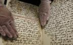 السلطات الألمانية تسلم كنزا إسلاميا لورثة جامع مخطوطات إيراني