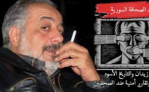 معارك الصحافة السورية: أيمن زيدان والتاريخ الأسود!