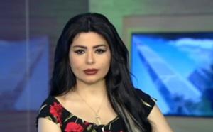 """شيرين الرفاعي تعتذر عن ظهور """"غير محتشم"""" بعد إحالتها للتحقيق"""