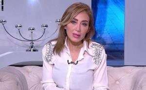 إيقاف ريهام سعيد والتحقيق معها بعد إساءتها لأصحاب الوزن الزائد