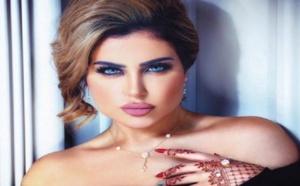 """هدية """"مركز صباح الأحمد"""" لحليمة بولند تثير استياء بعض الكويتيين"""