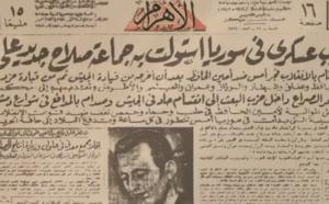 سنوات الانقلاب والخديعة.. كيف نشأت دولة الطائفية الدموية في سوريا الحديثة؟!