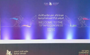 الدوحة تترقب الافتتاح الرسمي لكونجرس الاتحاد الدولي للصحافة الرياضية