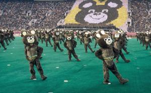 موسكو 1980: الدب ميتشا يصفع المقاطعة الغربية السياسية بدمعة